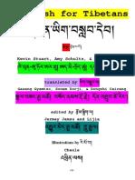 English for Tibetan