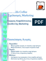 Coffee Marketing