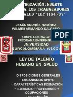 Ley Talento Humano RECERTIFICACIÓN