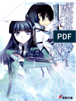 Mahouka Koukou No Rettousei - Volume 1 - Enrollment Chapter (I)