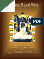 SH031 - Vaikhanasa Agamam v1