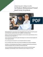 Bangladesh Jamaat-e-Islami Leader Maulana Abul Kalam Muhammad Yusuf Passed away in prison