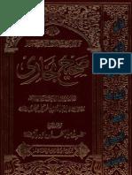sahih bukhari (urdu)-volume 1