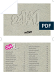 Catalogus 24K XL