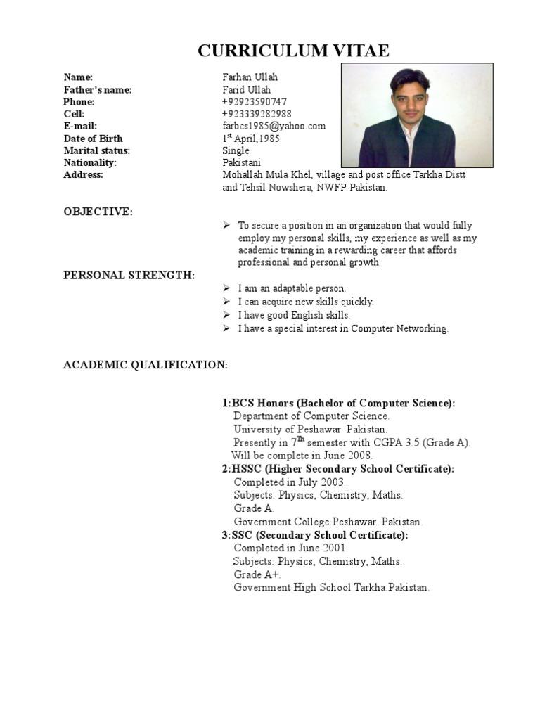 farhan cv from pakistan
