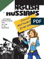 anglijskij-dlya-nashih