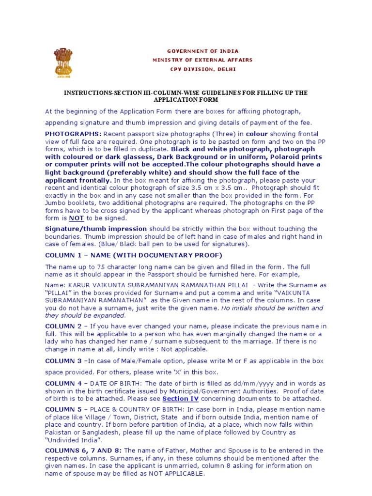 Asombroso Corporation Of Madras Birth Certificate Molde ...