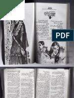 Yeh Rang Kachay Nahi by Faiza Iftikhar Urdu Novels Center (Urdunovels12.Blogspot.com)