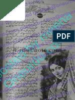 Yeh Lamhay Teray Naam Karain by Faiza Iftikhar Urdu Novels Center (Urdunovels12.Blogspot.com)
