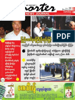Reporter News Journal Issue - 58