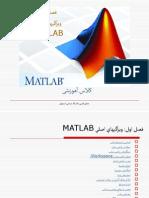 MFasl01