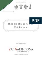 thirumalisai-alwar-vaibhavam