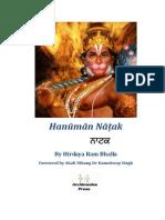 Hanuman Natak in Gurmukhi by Hirdaya Ram Bhalla