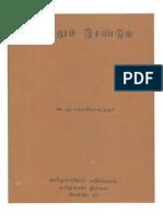 +NAALUMRENDUM.pdf