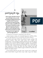 Hrf Pamphlet-muslim Identiy-hindutva Politics