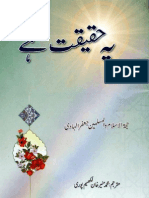 Ye Haqeeqat Hai by Allama Jafar Alhadi