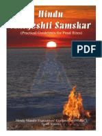 Antyesthi - Last Rites in Hinduism