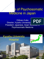 The State of Psychosomatic Medicine in Japan (Prof Chiharu Kubo)