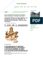 Saraswati Stotram of Agastya_ Ya Kundendu - In Sanskrit With Meaning - Sloka on Devi Saraswati