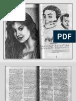 Nuiday Subah Ka Payamber by Shazia Chaudhry Urdu Novels Center (Urdunovels12.Blogspot.com)