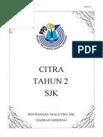 CITRA TAHUN 5