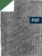 1790-1cvr