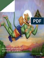 Hanuman........