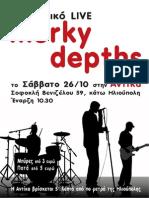 Murky Depths1