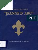 Ecole Jeanne D'Arc Souvenir 1998-1999