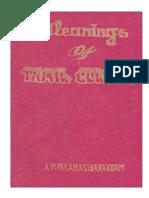 +GLEANINGSOFTAMILLITERATURE.pdf
