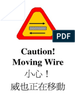 Moving Wire warning sign in English and Cantonese