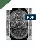 Saamaveda Vol I Uha Uhya Ganam