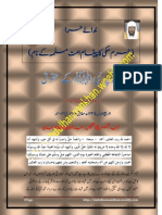 10 January 2014 Masjide Haram