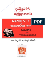 communistmanifesto2008feb