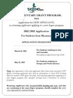 SGPA Scholarship Application Form 2012 2013