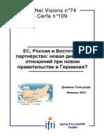 Доминик Толксдорф, ЕС, Россия и Восточное партнёрство
