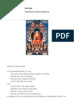 A Practice of Buddha Shakyamuni by Mipham Rinpoche