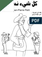 Tout Est Relatif Arabe PDF[1]
