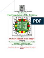 Usuuld Deen - Commentary on The book of the foundations of the religion