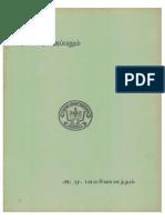 +AMMEYUMAPPANUM.pdf