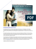 Idhu Kathirvelan Kadhal Tamil Movie Review