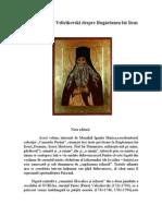 Sf Paisie Velicikovski Despre Rugaciunea Lui Iisus