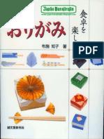 Tomoko Fuse - Origami Kobo - Origami Shokutaku o Tanoshiku - Origami Table Decorations