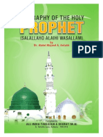 Biography of Holy Prophet (Alehe Salat-O-Salam) [English]