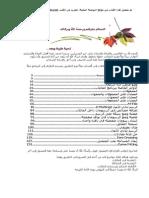 matlab book.pdf