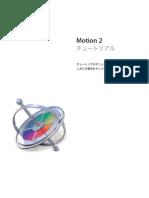 motion2 tutorial j