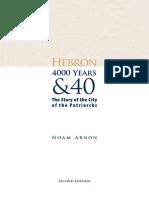 Hébron - the First Hebrew City