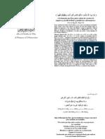 Un Panorama sobre el Gobierno del Imam Mahdi (P).pdf