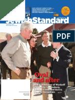 New Jersey Jewish Standard, Feb. 14, 2014
