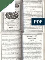 bihishti_zewar_urdu_part_4